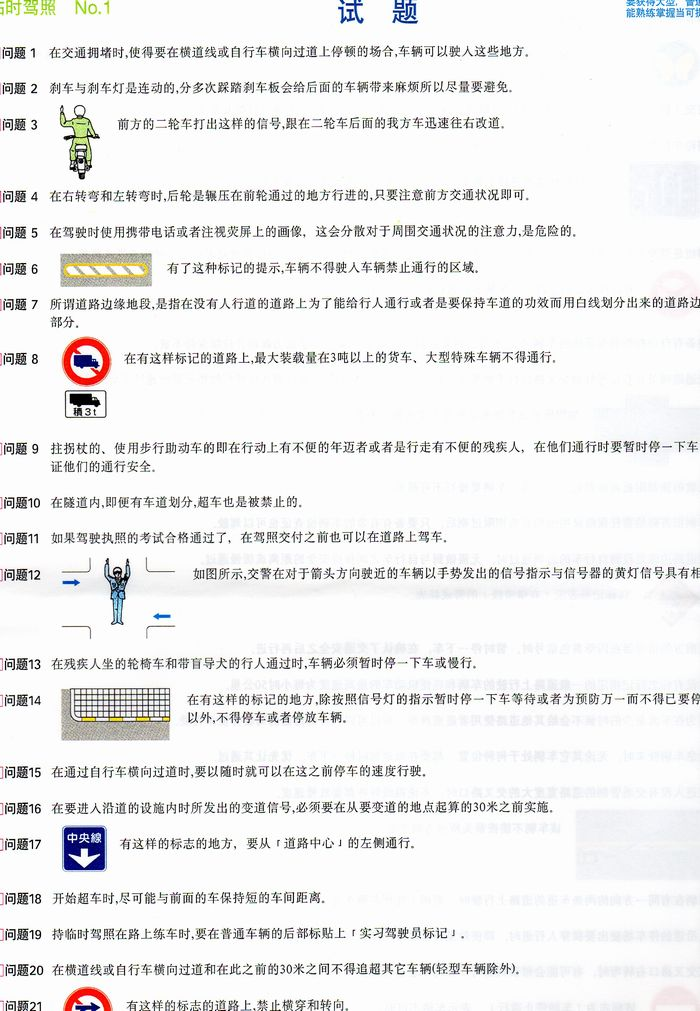 佐賀県の運転免許試験場 - menkyo-web.com